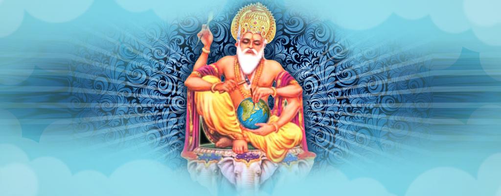 Vishwakarma Samaj God Of Architects Vishwakarma Jayanti